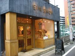ein shop