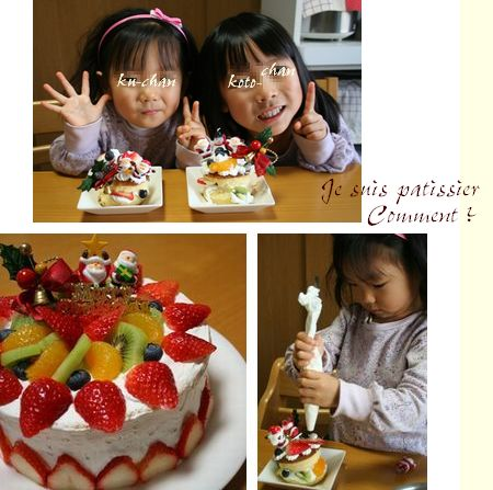 cake-all ok