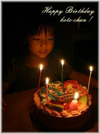 cake1-1_20100913151226.jpg
