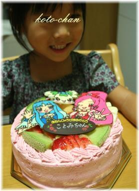 cake2_20100913142152.jpg