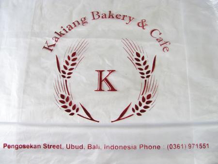 カキアン袋