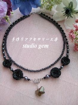 ロザフィポーシャ黒ネックレス