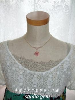ロザフィ天然石ネックレス