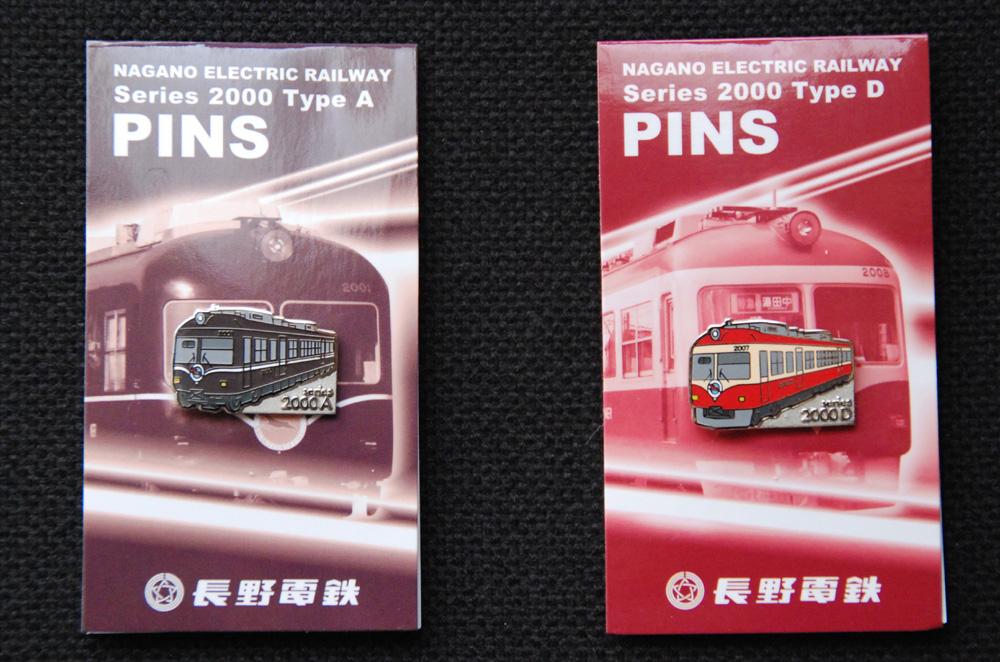 pins_01