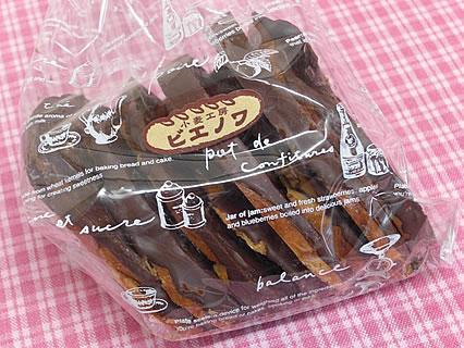 スーパーふじわら 小麦工房Viennois(ビエノワ) ラスクチョコ(210円)
