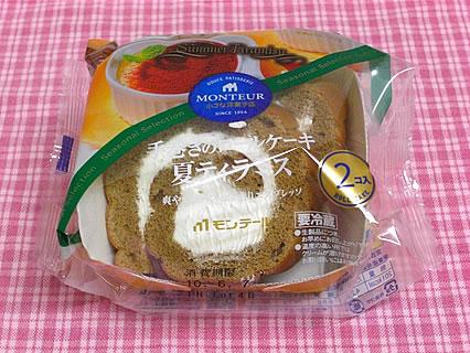 モンテール 手巻きのロールケーキ・夏ティラミス