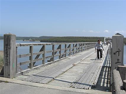 中の島ブリッジパーク(中の島遊歩道橋)