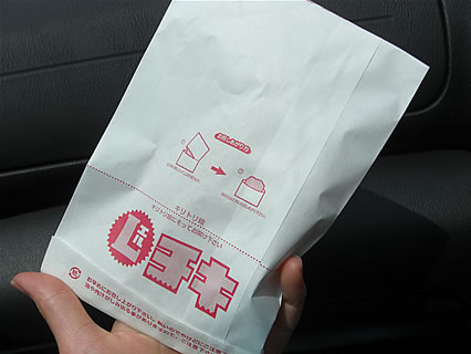 ローソン Lチキ チーズ味(148円)