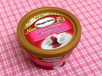 ハーゲンダッツ クリームチーズラズベリー