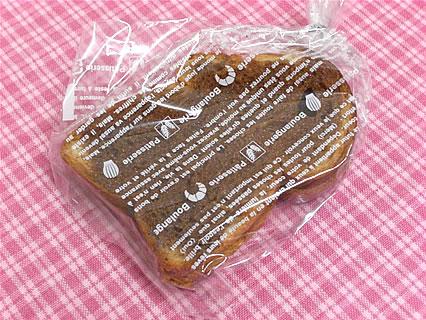 ブーランジェリーFour 塩キャラメルラスク(120円)