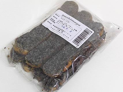 株式会社 オヤマ・アグリサービス yashimaya ラスク(ごま)(150円)