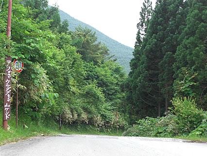 青荷温泉へ向かう道中 砂利道