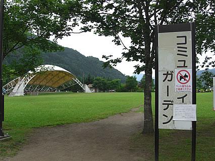 道の駅「虹の湖公園」 コミュニティガーデン
