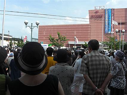 自民党 遊説・演説会(さくら野弘前店前) 様子