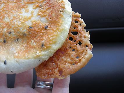 eat fun! ペタンコチーズ チーズの耳