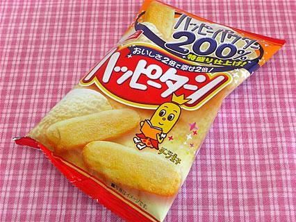 亀田製菓 パウダー200%ハッピーターン
