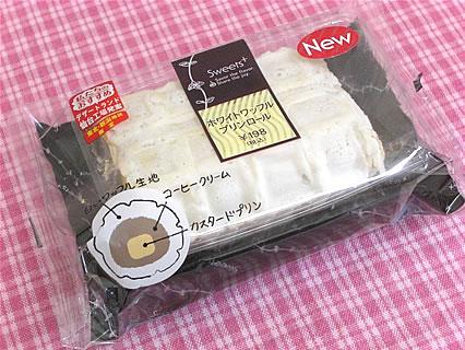 ファミリーマート ホワイトワッフルプリンロール(198円)