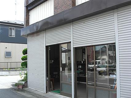 野田製菓 入り口