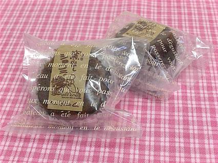 洋菓子のル・ポエム 窯出しショコラ(158円)
