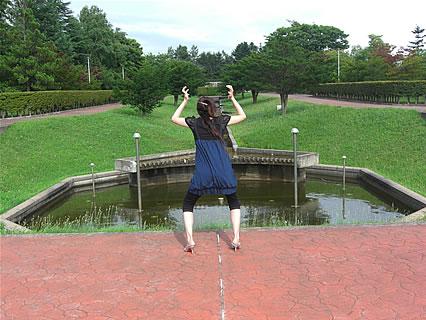 猿賀公園 干物女
