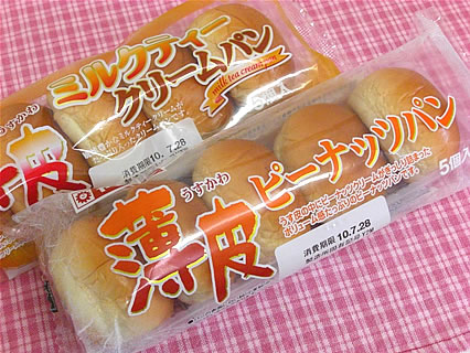 山崎製パン 薄皮ピーナッツパン