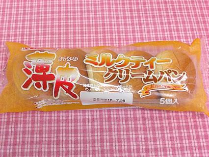 山崎製パン 薄皮ミルクティークリームパン