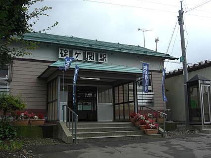 碇ヶ関駅 外観