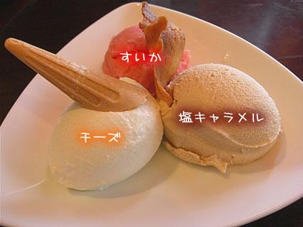 ナガハマコーヒー(NAGAHAMA COFFEE) 広面店 イタリアンジェラート3種盛り(483円)