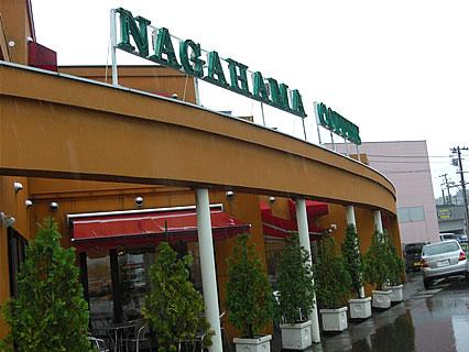 ナガハマコーヒー(NAGAHAMA COFFEE) 広面店 外観