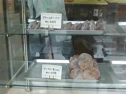 ひまわり洋菓子店 ショーケース