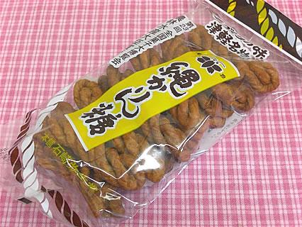 石崎弥生堂 縄かりん糖(315円)