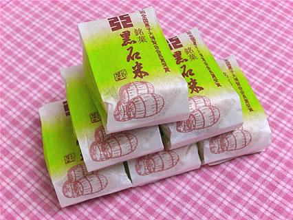 シャロン甘洋堂 銘菓 黒石米