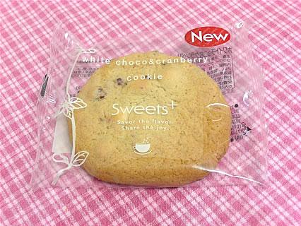 ファミリーマート ホワイトチョコ&クランベリークッキー(105円)