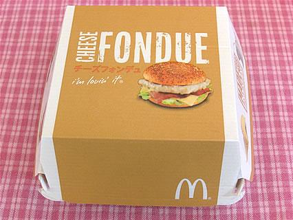マクドナルド アイコンチキン チーズフォンデュ(340円)