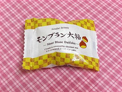 お茶の井ヶ田・喜久水庵 モンブラン大福(150円)