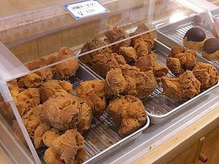 道の駅つるた 鶴の里あるじゃ 沖縄ドーナツ