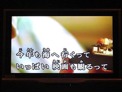 ビッグエコー 弘前店 会いたい(沢田 知可子)