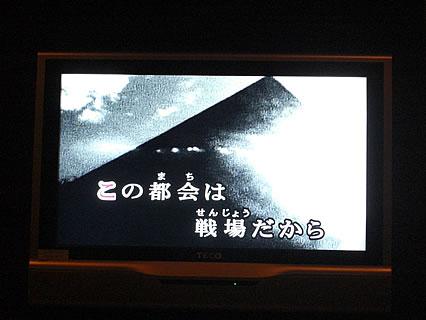 ビッグエコー 弘前店 聖母たちのララバイ(岩崎 宏美)