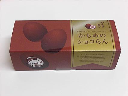 さいとう製菓 かもめのショコらん(450円)