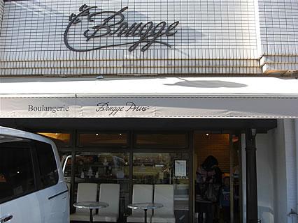 Brugge Prius (ブルージュプリュス) 上ノ橋店 外観(ブーランジェリー)