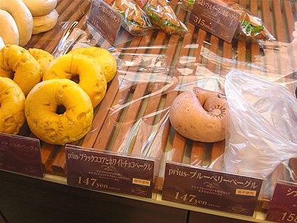 Brugge Prius (ブルージュプリュス) 上ノ橋店 店内のパン-1