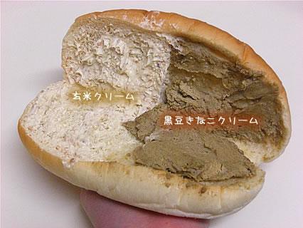 福田パン 長田町本店 玄米クリーム&黒豆きなこクリーム