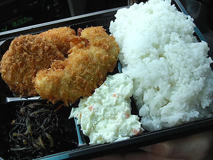 惣菜さとう おまかせ弁当(550円)