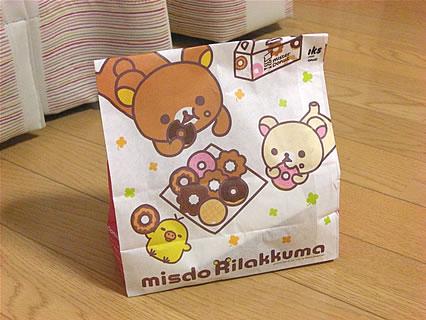 ミスタードーナツ リラックマ 紙袋
