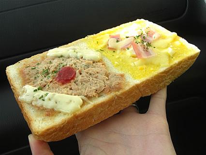 パン・ド・カンパニュー よくばりさんトースト(150円)