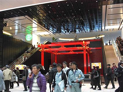 羽田空港国際線旅客ターミナル 江戸小路 3階ロビー
