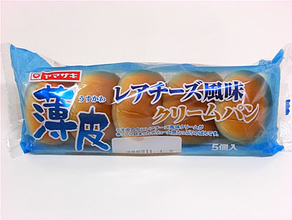 山崎製パン 薄皮レアチーズ風味クリームパン
