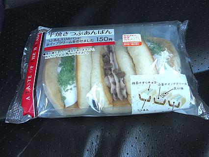 ローソン 平焼きつぶあんぱん(150円)