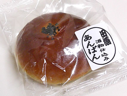 A-FACTORY Boulangerie Sevres(ブーランジェリー セブール) 田酒酒粕仕込みあんぱん(130円)