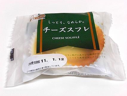 シライシパン チーズスフレ
